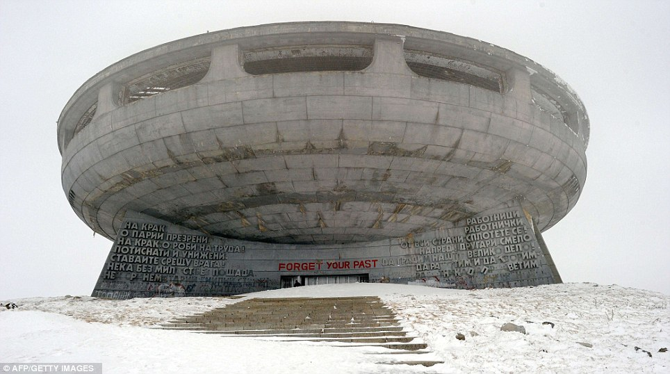 Exterior of the Bulgarian Communist HQ
