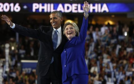 obama and hilldog dnc