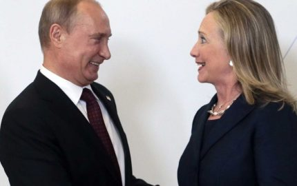 Image result for putin loves hillary