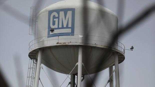 General Motors Says Venezuela Has Illegally Seized Its Plant