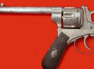 Gun Control Group 'Everytown' Tweet Backfires After Showing Magazine Loaded Backwards