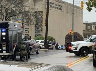 Prosecutors Want Death Penalty For Accused Synagogue Shooter