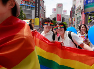 Want To Be Recognized As Transgender In Japan? Be Ready To Get Sterilized