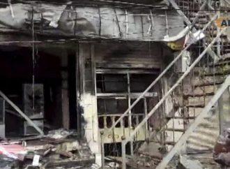 ISIS Kills US Troops In Syria