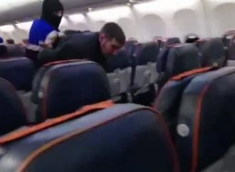 Drunk Guy Tries To Take Over Plane, Fly It To Afghanistan