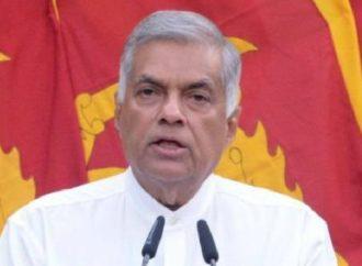 Sri Lanka Says Easter Bombings Were 'Retaliation' For Christchurch Shooting