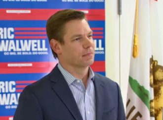 Swalwell's Candidacy Shot Down By Disinterest, Officially Surrenders