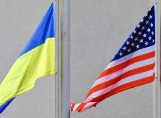 Top US Diplomat: Ukraine Aid Was Tied to Biden Investigation