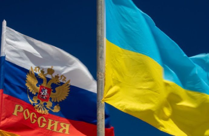 How Ukraine's Precarious Politics and History Led to Impeachment Probe