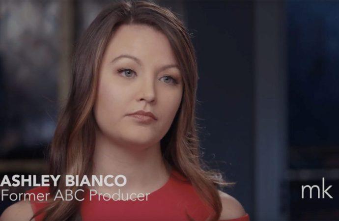 'It Wasn't Me': Alleged ABC Whistleblower Denies Leaking Video