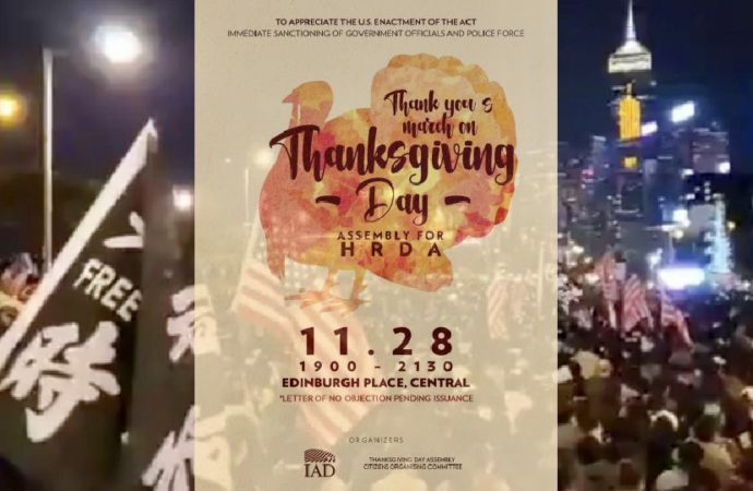 Hong Kong Celebrates US Support in Thanksgiving Assembly [WATCH]