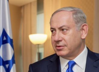 Israeli PM Netanyahu's Legal Troubles Explained